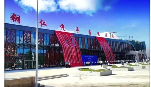 铜仁汽车客运北站工程案例